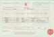 Birth Certificate: Mary Louise Baker (1915)