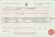 Birth Certificate: William Alfred Cock (1852)